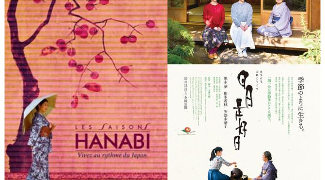 «Dans un jardin qu'on dirait éternel» de Tatsushi Omori – dans le cadre des «Saisons Hanabi»