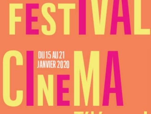 Festival Télérama – la liste des films