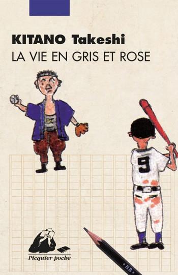 La Vie en gris et rose Poche.indd