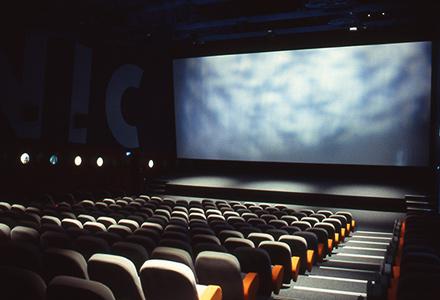 CNC salle ciné