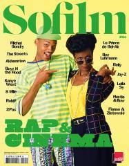 SOFILM JA 2020